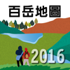 能高安東軍2016