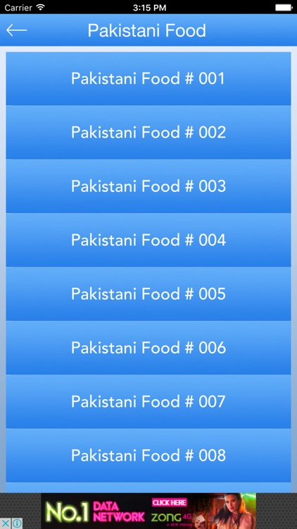 Pakistani food best healthy food recipes in urdu by syed hussain pakistani food best healthy food recipes in urdu forumfinder Gallery
