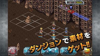 不思議の国の鍛冶屋2 screenshot1