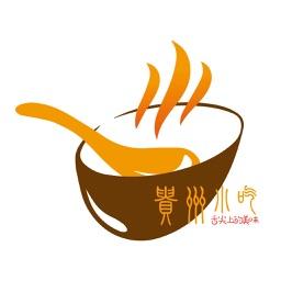 贵州小吃平台