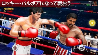 Real Boxing 2 ROCKYのスクリーンショット1