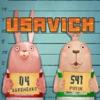 USAVICH Stickers