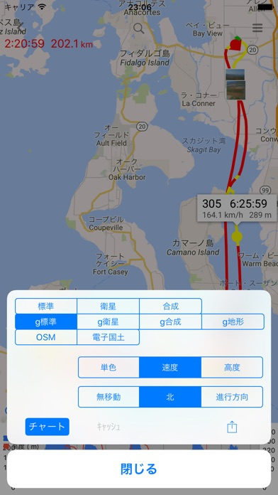 GPS-Trk 3 screenshot1