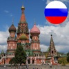 In Sight - Russia
