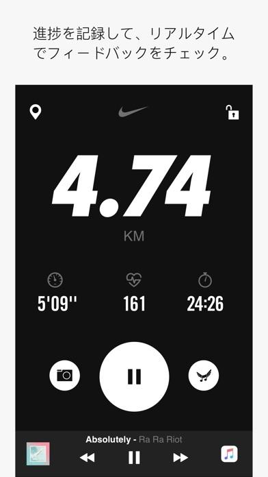 Nike+ Run Clubのスクリーンショット1