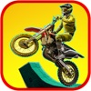 オートバイスタントレース 3D