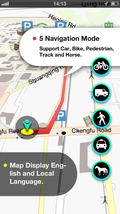 Istanbul Map screenshot two