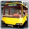 本当のスクールバスシミュレータ - デューティ・ドライバーゲームで子供を迎えに車を操縦
