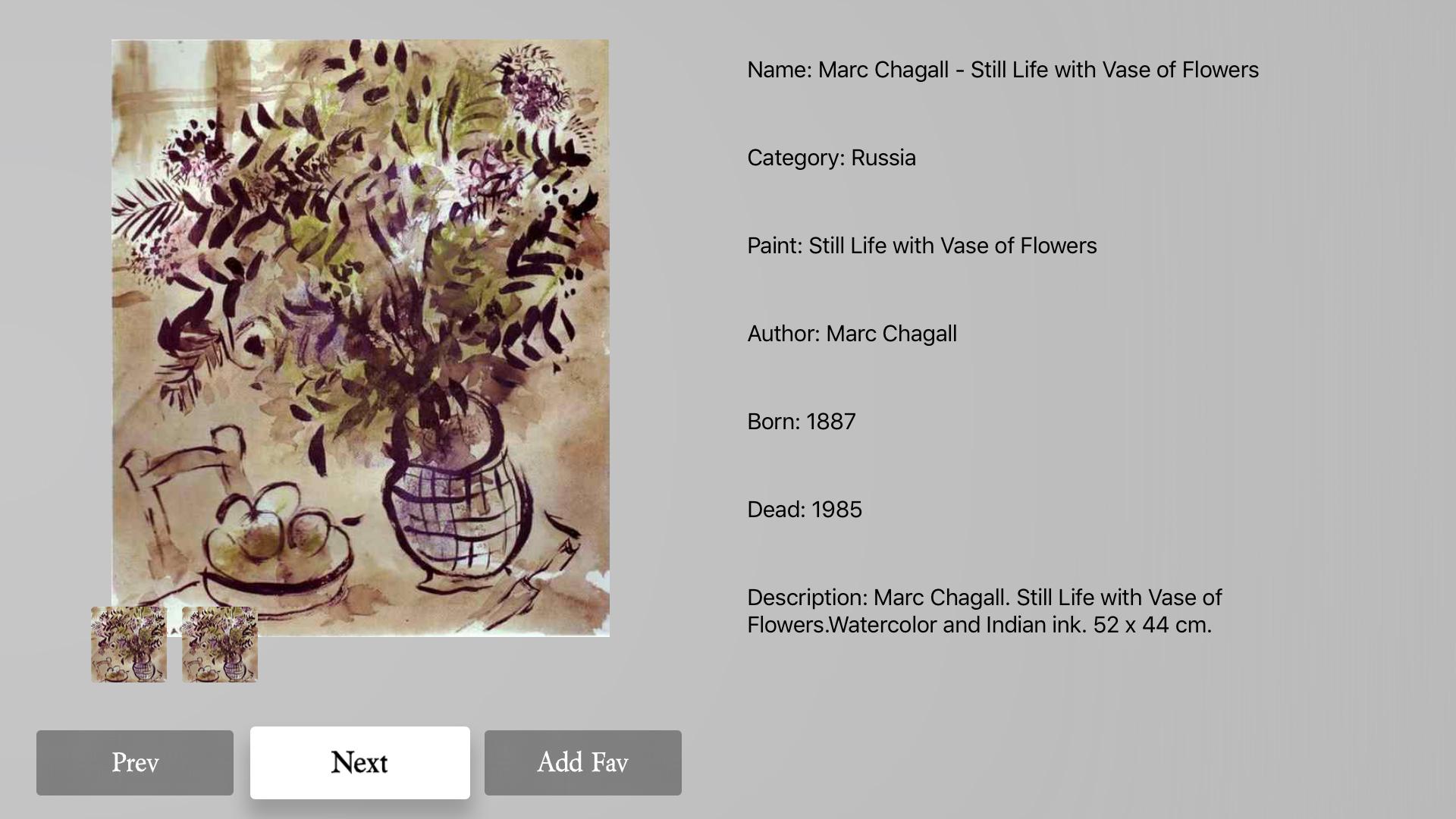 Marc Chagall Art Gallery screenshot 17