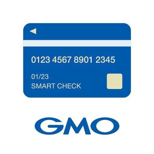 GMOスマート支払い