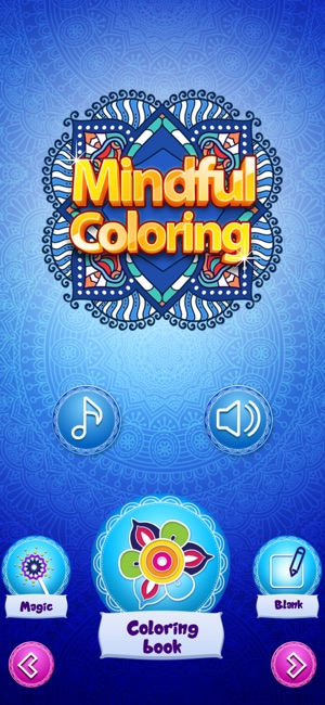 Mindful Coloring Screenshot