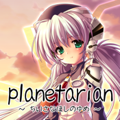 Planetarian app review