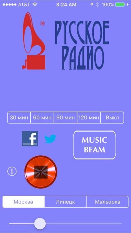 Russkoe Radio FM Hi-Fi
