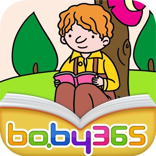 好学的牛顿-有声绘本-baby365