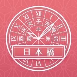 Time Trip View Nihonbashi