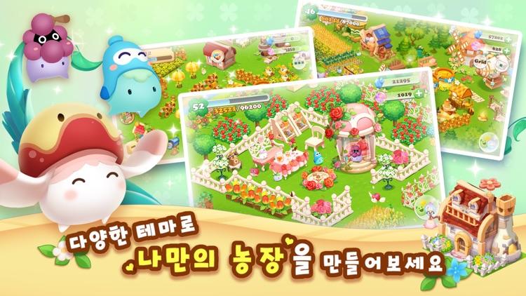 마이리틀팜 for Kakao screenshot-3