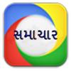 Gujarati News Live