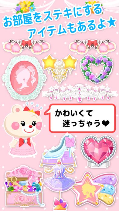 プリンセスルームへようこそ!【スペシャル版】-ドキドきっず-のおすすめ画像3