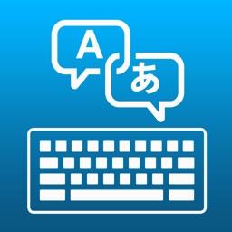 English Animated and Translator Keyboard Pro