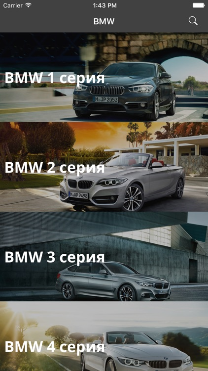 ETK для BMW - Запчасти для BMW screenshot-0
