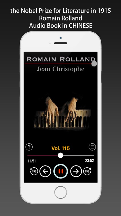 Jean Christophe - by Romain Rolland, Audiobook in Chinese