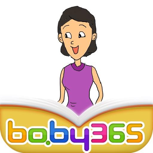 旗袍的传说-有声绘本-baby365