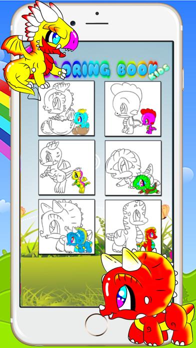 恐竜とドラゴン着色書籍 - 子供のためのデッサン絵画ゲームのスクリーンショット2