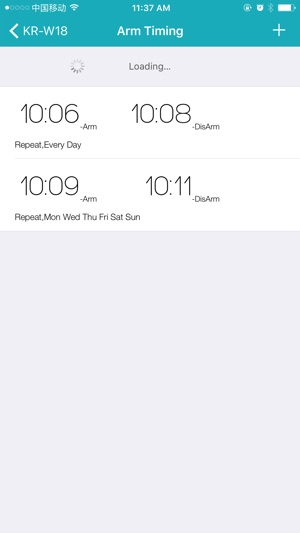 W18 Alarm on the App Store