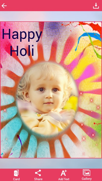 Holi Photo Frame screenshot-4