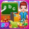 儿童幼儿教学工具包 - 字母数字形状