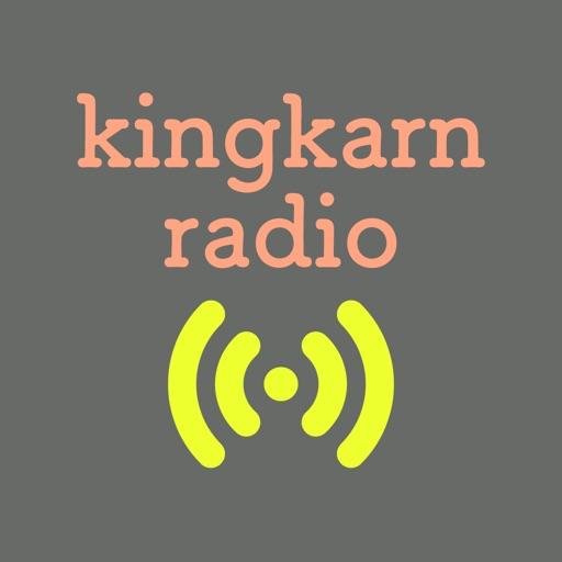 Kingkarn