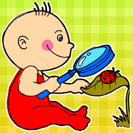 Где лишнее? Развивающие игры для детей и малышей: первые слова и обучающие занятия для дошкольников. Обучение, развитие и логика малышам