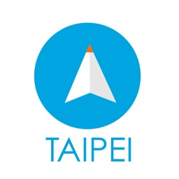 Taipei&Taiwan guide, Pilot - Completely supported offline use, Insanely simple