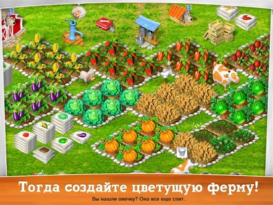 Хобби Ферма Шоу для iPad