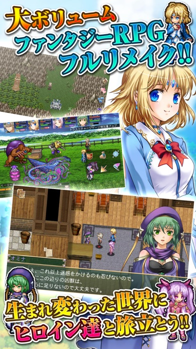 [Premium]RPG アスディバインクロスのおすすめ画像2