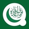 Noorani Qaida - Pakistani Edition