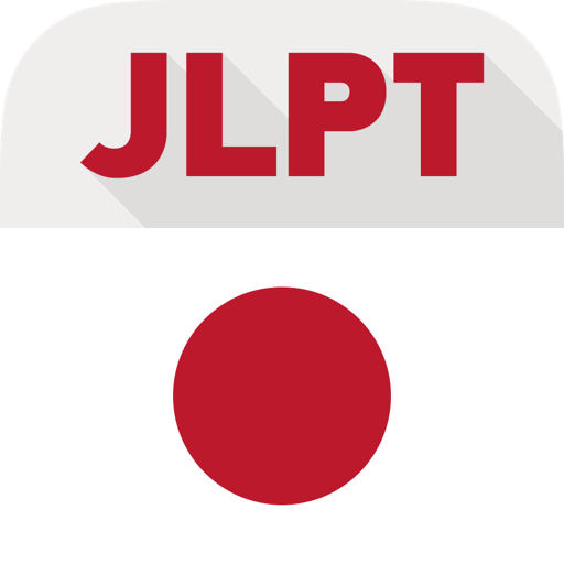 JLPT Vocab Trainer