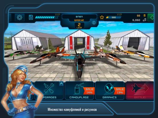 Скачать игру Battle of Warplanes: War Wings