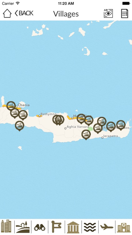 Amirandes, Crete screenshot-3