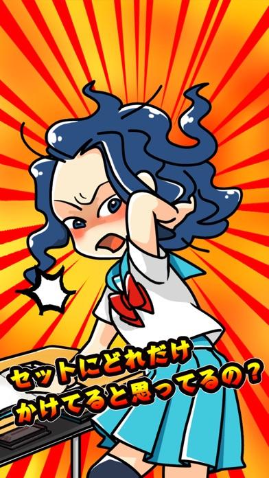 【コスコス】静電気少女 ~無料暇つぶしゲーム~紹介画像2