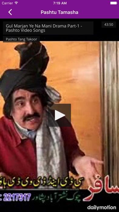 100+ Latest Pashto Tamasha 2016-1