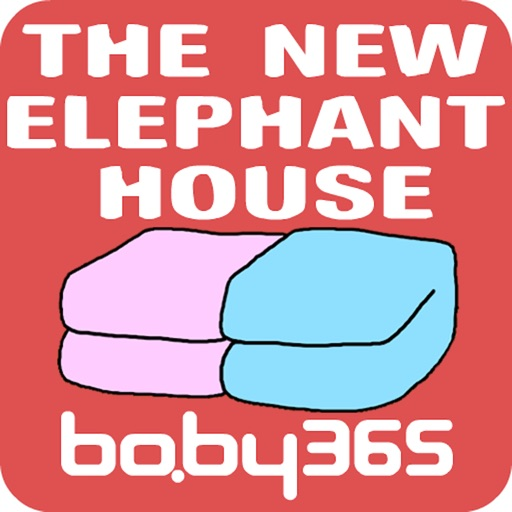 The elephant's new house-baby365 icon