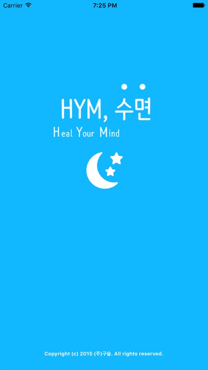 HYM 수면