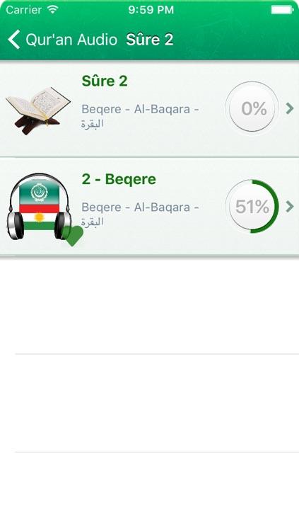 Quran Audio mp3 in Arabic and in Kurdish - Qur'ana bi Kurdî û Erebî