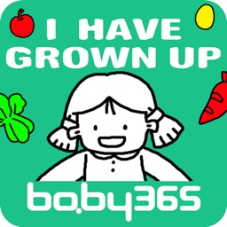 I Have Grown Up-baby365