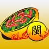 看福建闽菜家常菜家常做法 - 福建特色美食推荐