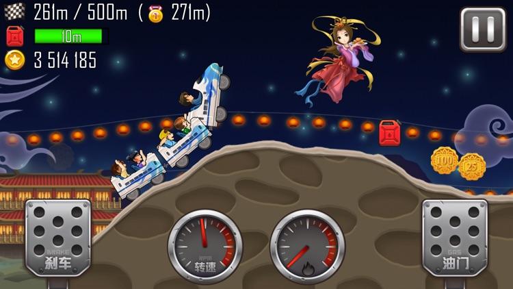 登山赛车之天朝历险 screenshot-3