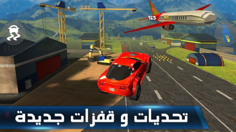 شارع الموت - Death Road screenshot-4