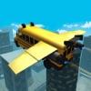 カーシミュレーター3Dフライング:スタントバス - iPhoneアプリ