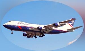 United Kingdom Airplanes